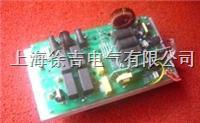 SUTE15电磁感应加热器  SUTE15