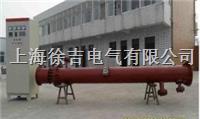 SUTE1蒸汽电加热器  SUTE1