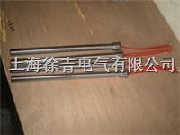 SLF1耐腐蚀单头电热管  SLF1