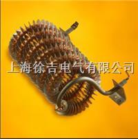 SUTE0179翅片式电热管  SUTE0179