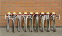 SRY2型 管状电加热器