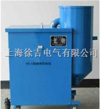 焊剂回收机 st36