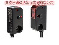 方形光电传感器GN-08-D
