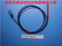 漫反射光纤TGRE-M310 系列 TGRE-M310
