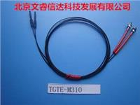 对射光纤TGTE-M310  TGTE-M310