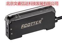 高精度对射光纤传感器FG-20-H  FG-20-H 系列