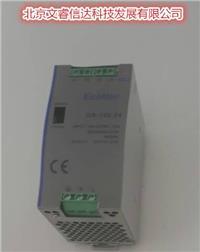导轨电源120W24V DINS-120-24