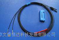 對射超細光纖TGT-P2