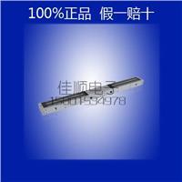 厂家供应LCJ力士坚磁力锁 力士坚磁力锁优惠来袭MC270系列