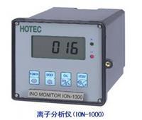 台灣HOTEC合泰微電腦銅離子監視器ION-1000