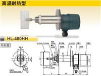 日本東和(TOWA)阻旋式料位開關HL-400HH