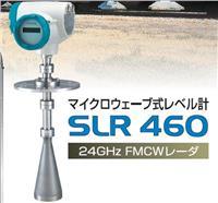 NOHKEN雷達波物位計SLR460-XH标准品