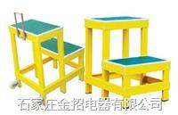 双层绝缘凳 绝缘凳