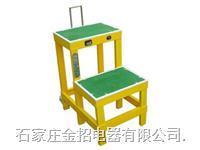 绝缘高低凳 JZ-10