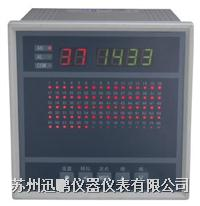 SPB-XSL温度巡检仪 SPB-XSL