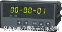SPB-JS系列计时器 SPB-JS