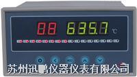 SPB-XSL8温度巡检仪