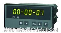 SPB-DS系列定时器 SPB-DS