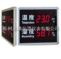 迅鹏WP-LD-TH30温湿度显示屏 WP-LD-TH