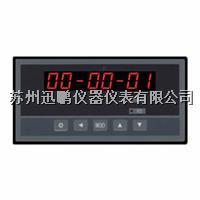 0-20mA数显定时器,迅鹏WP-DS WP-DS