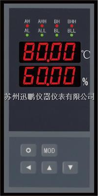 0-20mA温湿度控制器,迅鹏WP-TH WP-TH