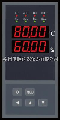 0-20mA温湿度控制器,迅鹏WP-TH