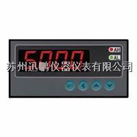 4-20mA数显控制仪,迅鹏WPK6 WPK6