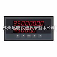 4-20mA定量控制器 迅鹏WPJDL-VM3 WPJDL