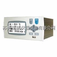 流量积算记录仪|迅鹏WPR22FC系列 WPR22FC
