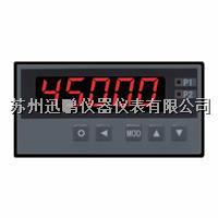 苏州迅鹏WPN-DM数显计数器 WPN
