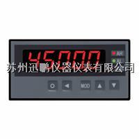 苏州迅鹏WPM-AMA2数显频率表 WPM
