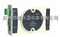 迅鹏WP-JR485 通讯转换器 WP-JR485