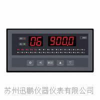 迅鹏WPL型8路温度巡检仪 WPL