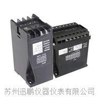 迅鹏YPD型两线制电流变送器 YPD