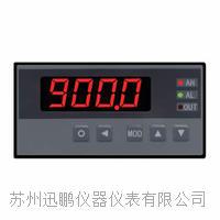 WPT温度显示仪(迅鹏) WPT