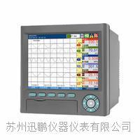蓝屏无纸记录仪,无纸记录仪(迅鹏)WPR90 WPR90