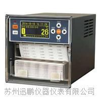 温度有纸记录仪 苏州迅鹏WPR12R WPR12R
