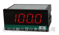 苏州迅鹏SPB-96B数显开度表 SPB-96B