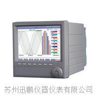 苏州迅鹏WPR80A无纸记录仪 WPR80A