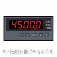 苏州迅鹏WPM-C数显转速表 WPM