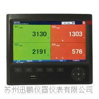 苏州迅鹏WPR50数显4路无纸记录仪 WPR50