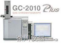 气相色谱仪 GC-2010 Plus