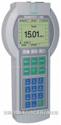 德国霍斯特 FOERSTER便携式电导率测量仪