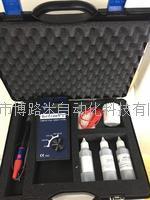 荷兰不锈钢钝化测试OXILYSER 3 钝化膜测试仪