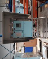 新款WIM Compact焦炉煤气热值仪 WIM Compact