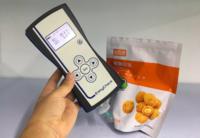 大输液瓶残氧与大输液袋残氧含量如何测量,用ADEV药品残氧仪可实现准确测量
