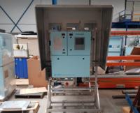 进口高炉煤气热值仪品牌 荷兰Hobre