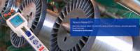 德國施密特公司介紹SCHMIDT張力儀價格及選型手冊