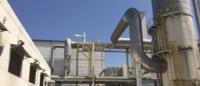 深冷空分工艺为何要选择意大利进口总碳烃分析仪