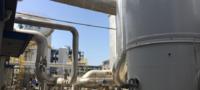 深冷空分工艺进口总碳烃分析仪品牌系统概述